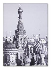 MOSKAU 25*33 декор