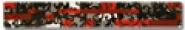 Бордюр Авеню 0011 R 5,7*40 красный