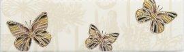 Cen. Papillon 7.5*25